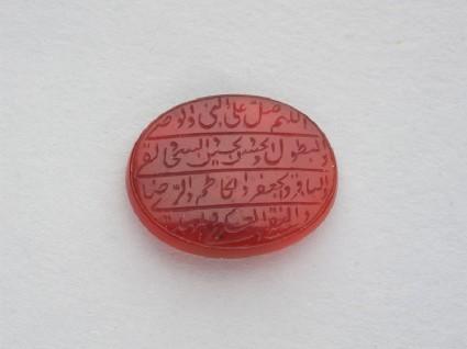 Oval bezel amulet with naskhi inscriptionfront