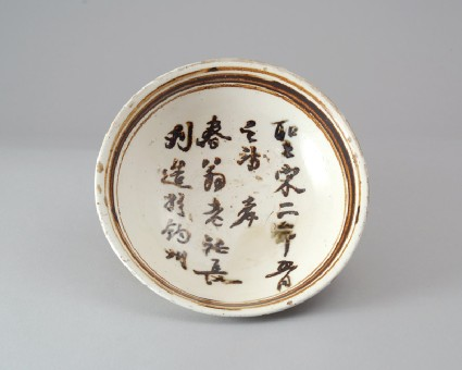 White ware bowl with inscriptionfront