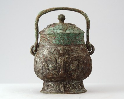 Ritual wine vessel, or you, with taotie mask patternfront