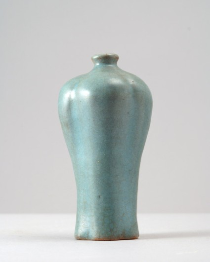 Meiping, or plum blossom, vase in the form of a begoniafront
