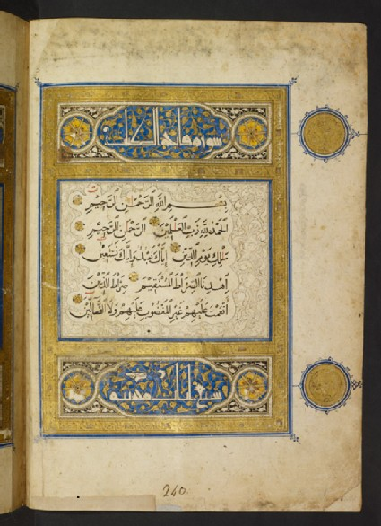 Qur'an with thuluth and naskhi scriptfront, MS. Canonici Or. 123 fol. 7b