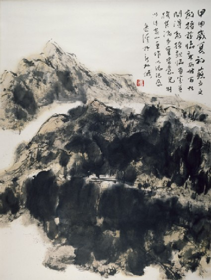 Huangshanfront