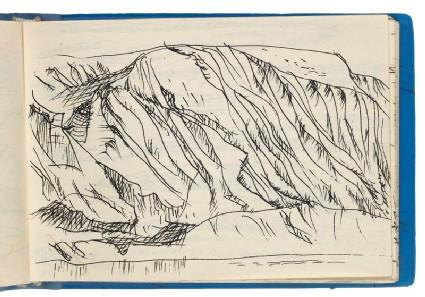 Sketchbook of Qinghai province landscapesfront