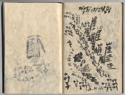 Sketchbook of Himalayan landscapesfront