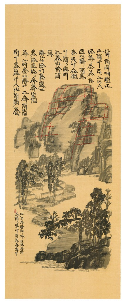 Xu Bing's Version of Zheng Yuanxun's Version of the 'Shi Tian Landscape Scroll'front
