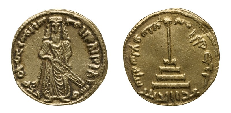 standing caliph coin